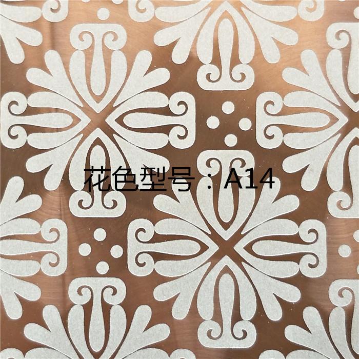 佛山市源鸿盛不锈钢 质优价美 厂家直销不锈钢花纹板 201、304室内装饰 电视墙 壁柜装饰板