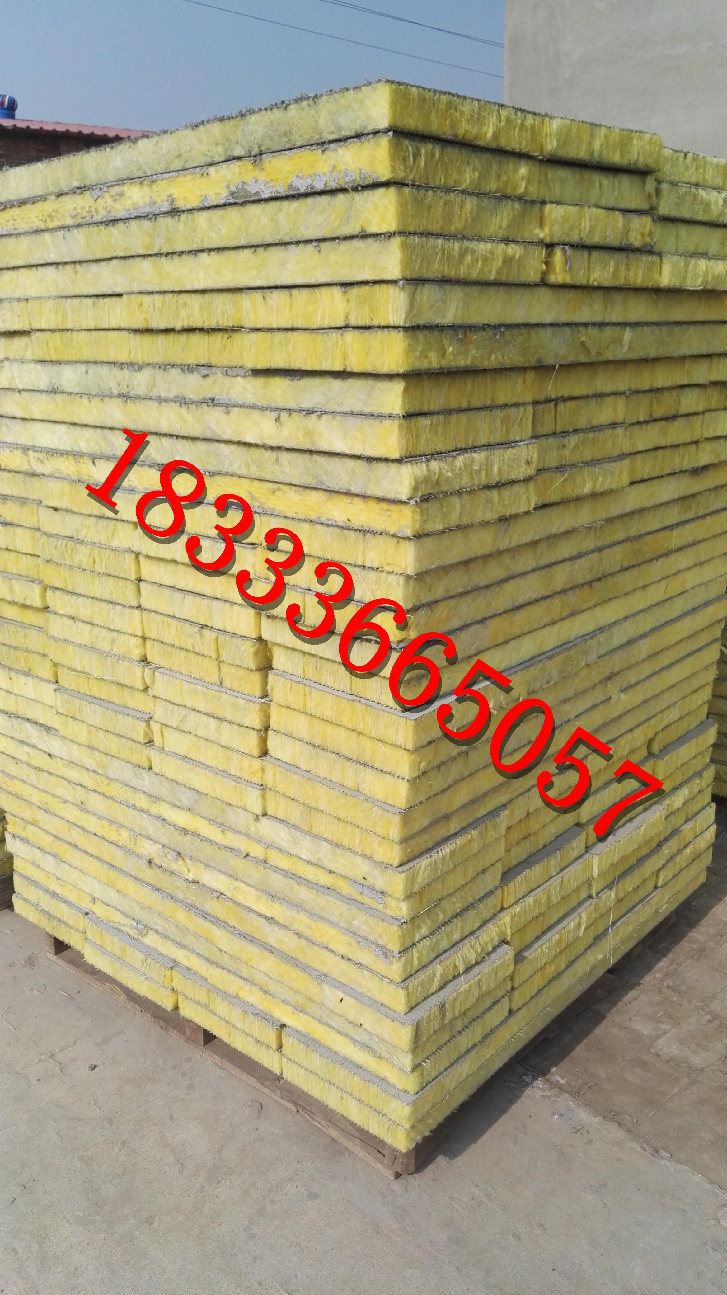 岩棉复合板 厂家直销复合岩棉板 外墙保温用双面砂浆复合 外墙保温用双面砂浆复合板