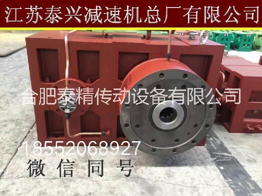 泰兴厂库存ZLYJ280-16减速机配件提供质保 ZLYJ280硬齿面减速器