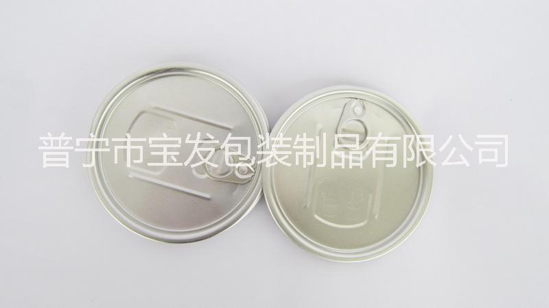 普宁铝易拉盖 购买广东普宁铝易拉盖 普宁铝易拉盖制作材料 普宁铝易拉盖哪家好