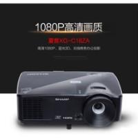 夏普XG-C18ZA高清投影机