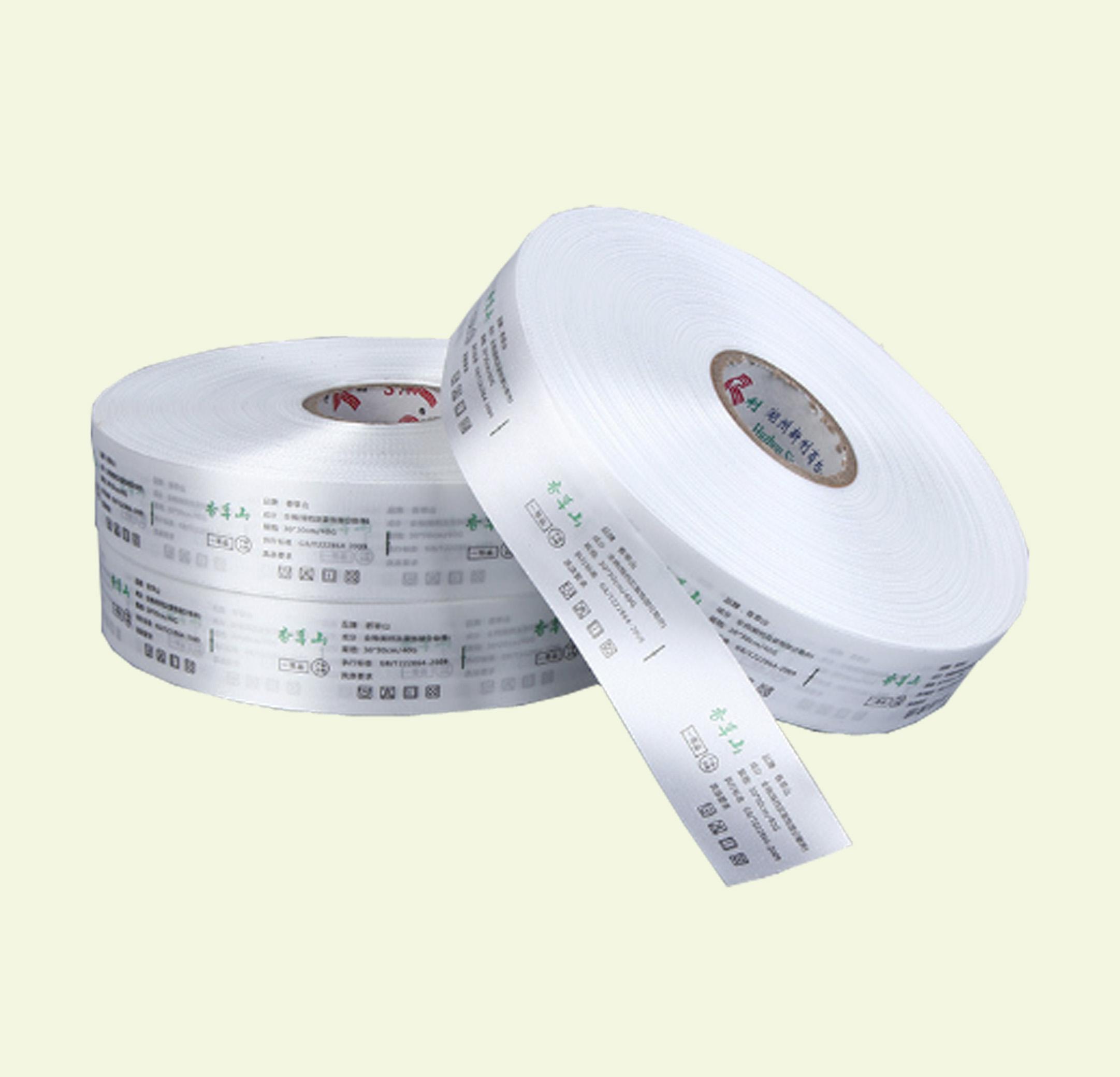 厂家直销布标 热转印缎带标 服装商标定制 热转印缎带标定制