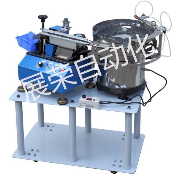 ZR-104C 全自动散装电容剪脚机(多功能)-展荣自动化设备