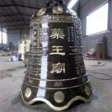 供应山东青铜钟生产-山东青铜钟厂家-青铜钟加工定做