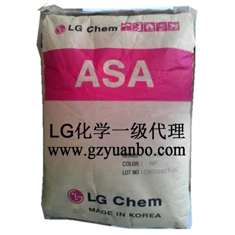 LG原厂包ASA LI912,注塑级耐侯耐热,随货发COA
