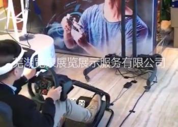 vr游戏设备vr赛车图片