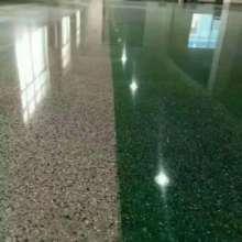 供应混凝土密封固化剂 大连混凝土密封固化剂 大连混凝土密封固化剂价格 混凝土固化剂
