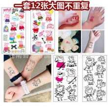 厂家现货社会人小猪佩奇琪纹身贴防水贴纸卡通小清新纹身贴纸定制图片