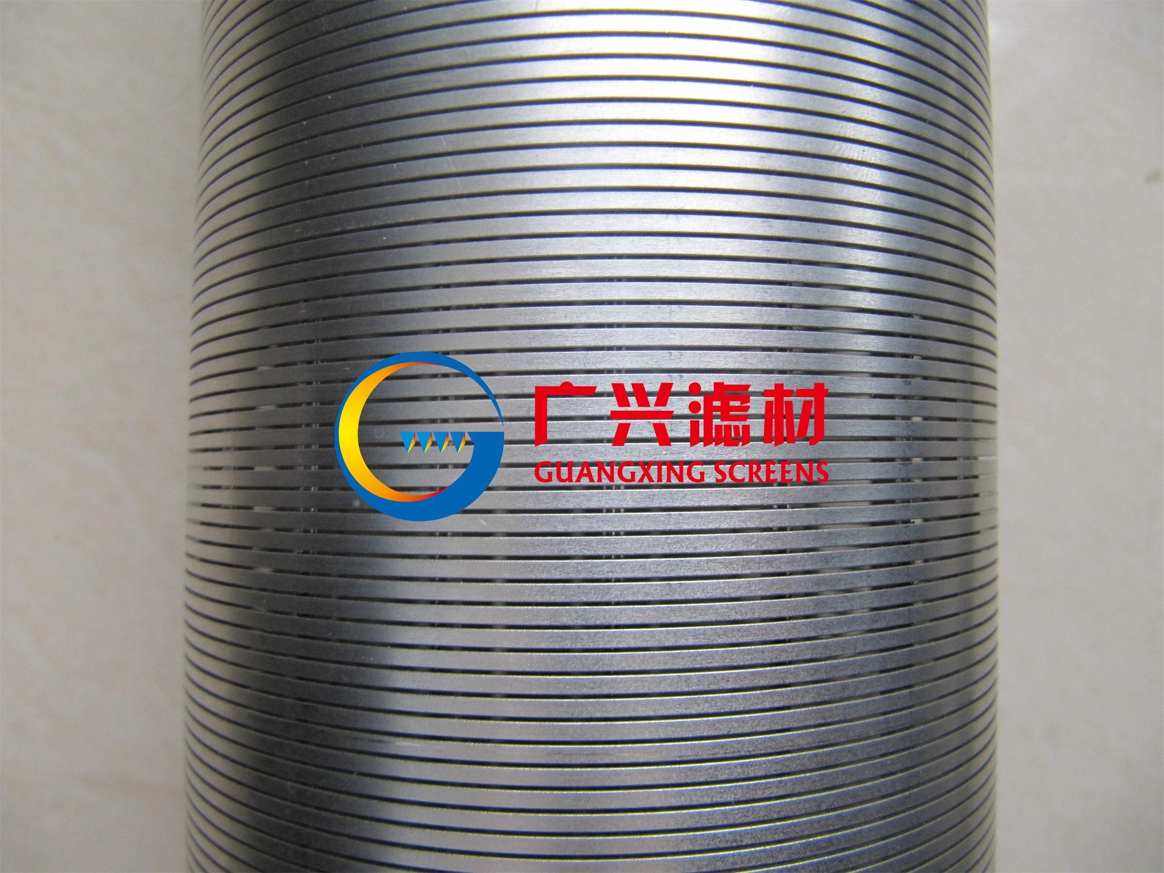 广兴滤材供应不锈钢T型丝滤芯,缝隙管,精度10微米
