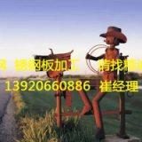 宝钢09CuPCrNi-A天津5mm耐候钢板厂家纵剪分条雕刻折弯深加工