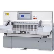 数字自动切纸机 专业生产机械式高性能切纸机批发