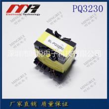 PQ3220立式变压器 电源变压器开关电源变压器PQ3230高频变压器批发