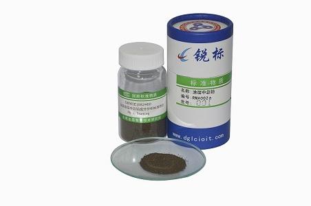 GBW(E)082460涂层中总铅成分分析标准物质质控样品RMA002