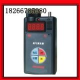 CYH25氧气报警仪 CYH25氧气测定器价格 氧气浓度检测仪 氧气测定器厂家