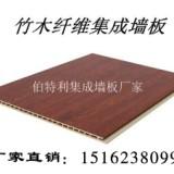 竹木纤维集成装饰板材---空心板 竹木纤维集成墙板