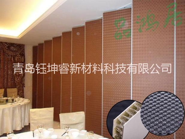 PVC蜂窝卫生间隔板