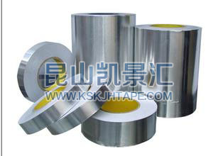 高铁专用阻燃铝箔玻纤布胶带 阻燃铝箔玻纤布高铁胶带