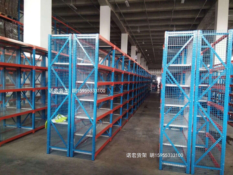 标准轻型货架尺寸2000*600*2000,4层钢层板,载重200kg/层的轻型货架价格