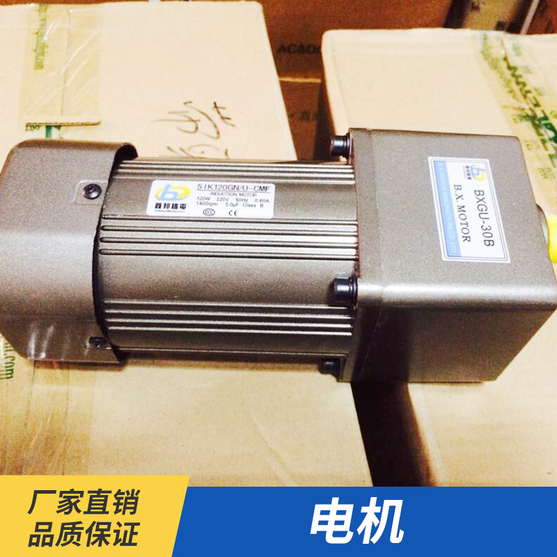 昇邦机电供应电机 高品质电磁装置马达电机设备 欢迎致电咨询