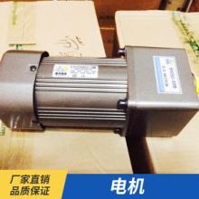 昇邦机电供应电机 高品质电磁装置马达电机设备 欢迎致电咨询批发