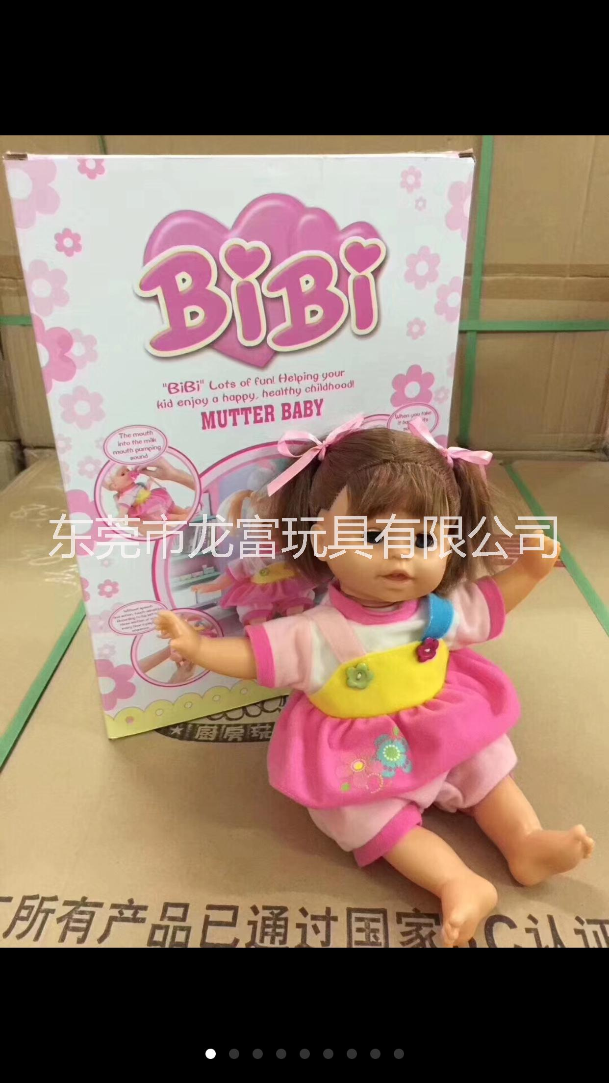 厂家直销小孩油炉公仔 油炉玩具
