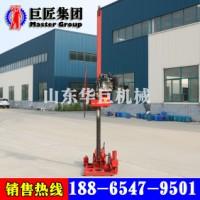 QZ-3轻便地质工程钻机小型地质钻机-地质钻机型号大全-华夏巨匠