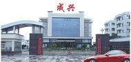 潮州市潮安区彩塘镇凯迪克不锈钢制品厂