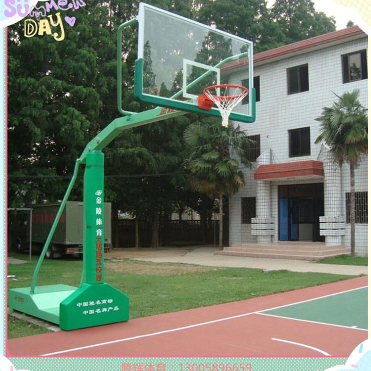 江门篮球架厂家 新会乒乓球台 广州桌球台厂家 埋地篮球架 金陵篮球架
