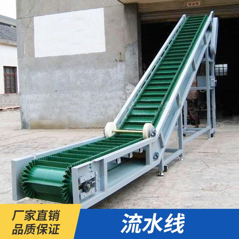 昇邦机电供应流水线 工业用皮带流水装配线 工业滚筒流水线厂家直销