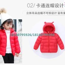 厂家直销儿童羽绒服批发价格低_高清图片