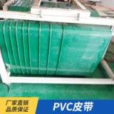 昇邦机电供应PVC皮带 工业用流水线传送带输送带 PVC工业皮带