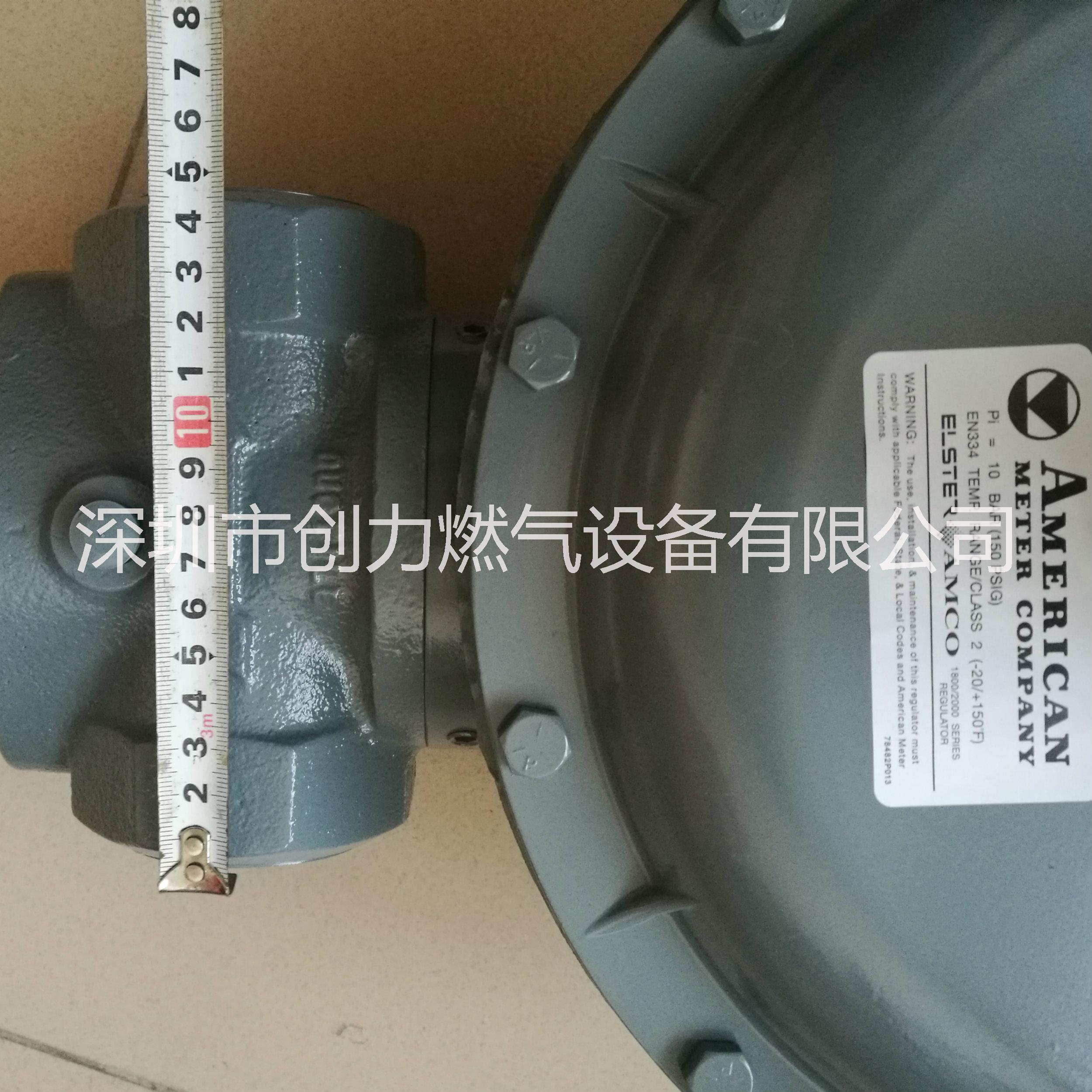 AMCO压力控制阀1803调压器图片/AMCO压力控制阀1803调压器样板图 (4)