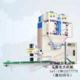 无锡双飞粉包装机厂家直销      江苏双飞粉包装机价格     双飞粉包装机供应商     双飞粉包装机