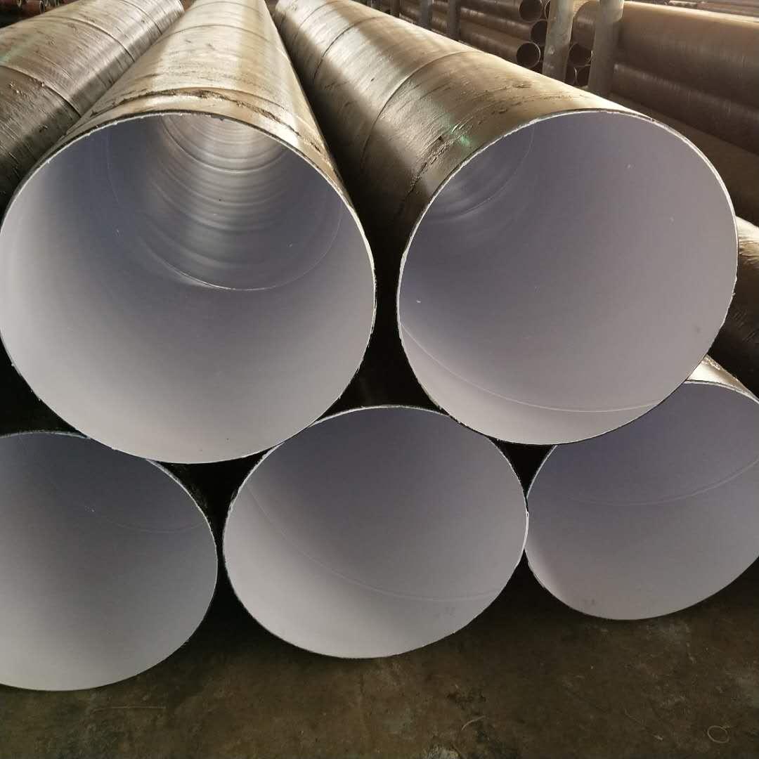 供应螺旋钢管 防腐螺旋钢管 8710防腐螺 钢管厂家 厚壁钢管价格