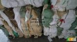 回收拷贝纸全国回收拷贝纸厂家全国求购拷贝纸联系电话全国回收拷贝纸哪里好