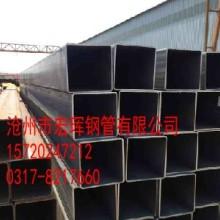 北京45#钢矩形管定做|北京45#钢矩形钢管厂家|北京45#钢矩形钢管加工厂