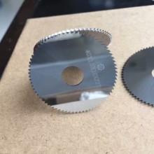HSS材料锯片铣刀-切口铣刀