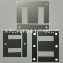供应优质宝钢EI硅钢片EI矽钢片批发