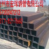 山西省热轧矩形管定做/热轧矩形管多少钱/山西热轧矩形管生产厂