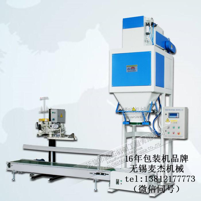 颗粒包装机械 称重包装机