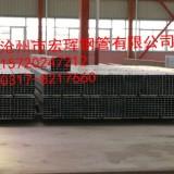 衡阳焊接矩形管厂|衡阳矩形管多少钱|衡阳矩形管定做