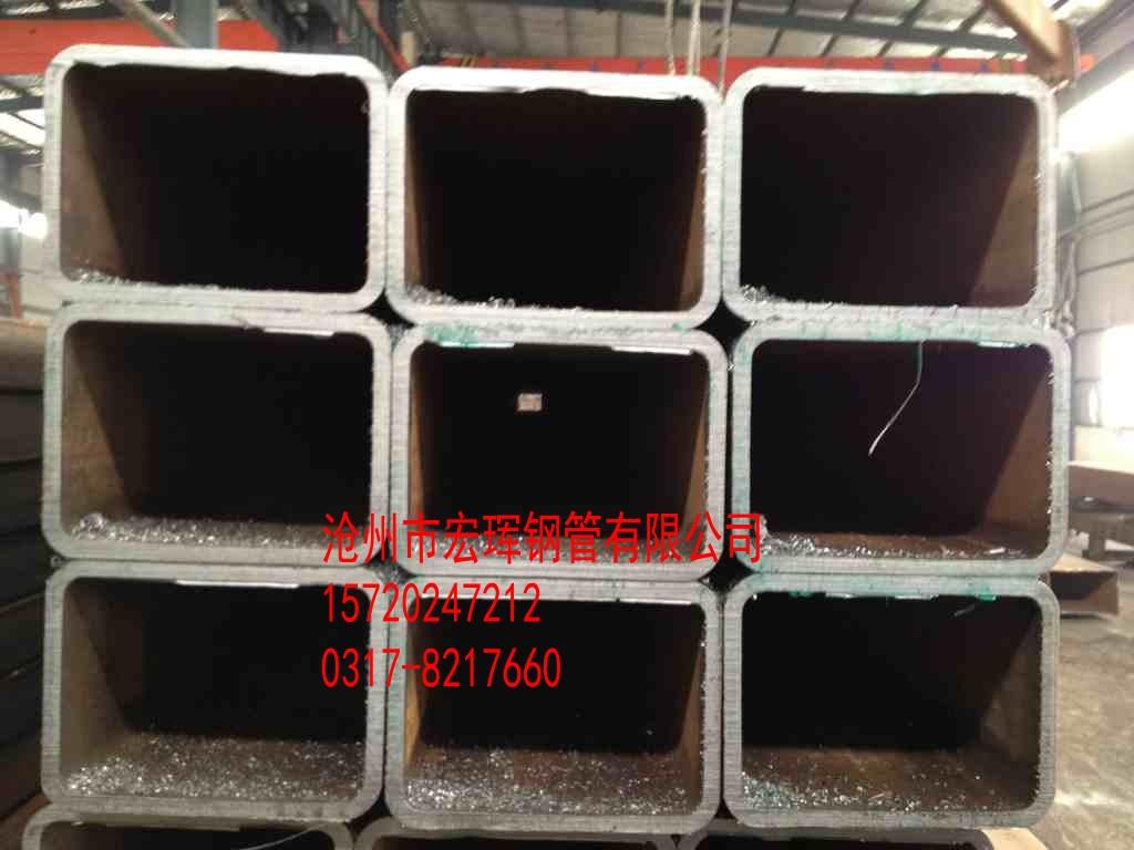 沈阳20号钢矩形钢管厂|20号钢矩形钢管定做|沈阳20号钢矩形钢管价格