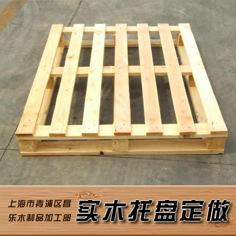 供应实木托盘定做 木托盘厂家 实木熏蒸托盘批发 价格实惠
