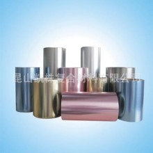 厂家热销供应PET彩色(银色)拉丝镀铝膜厂家直销订做各种镀铝膜