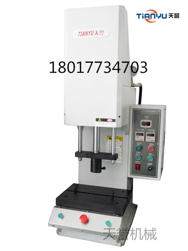 台式油压机,台式液压机,台式压力机