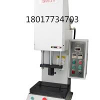 台式油压机,小型油压机