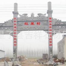 江西青石板材厂家直销 江西青石板材直销 九江青石板材批发 江西青石板材价格批发