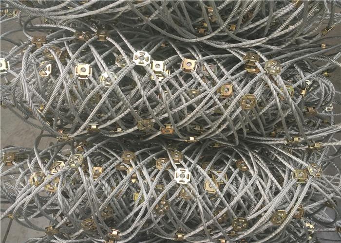钢丝绳网 钢丝绳边坡防护网 供应钢丝绳网 钢丝绳网多少钱