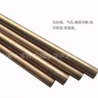 雅安10mm直径铍铜棒c17500价格