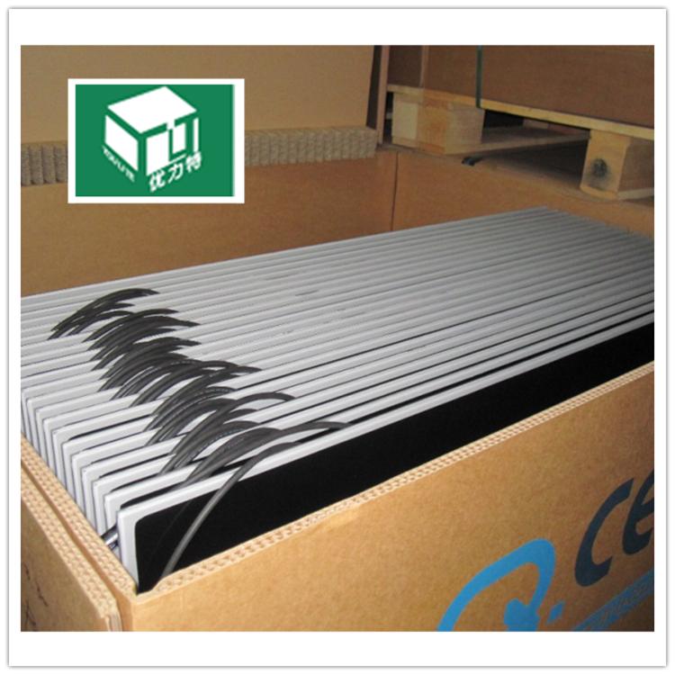 优力特光伏面板包装 3A重型纸箱 重型设备包装 重型纸箱厂家 来电定制